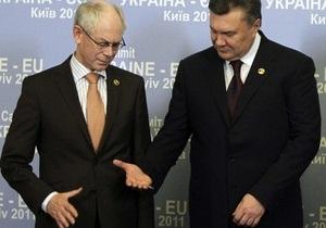 Ван Ромпей: Дело Тимошенко - свидетельство политизированности украинской судебной системы