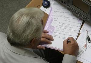 Рада заказала 75 тонн бумаги на миллион гривен