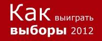 Международный тренинговый портал Совершенство представляет образовательную программу PolitPR-2