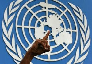 ООН: В мире катастрофически вырос уровень убийств