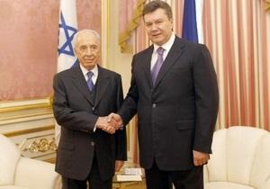 Перес пригласил Януковича в Израиль
