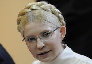 Президент ЕНП пригласил Тимошенко во Францию