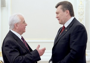 Янукович поздравил Кравчука с 79-летием