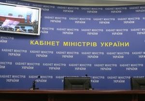В правительстве Украины продолжаются кадровые ротации