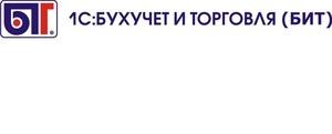 Компания «1C:Бухучет и Торговля» (БИТ) признана «Привлекательным работодателем – 2010»
