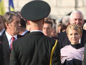 БЮТ добился остановки еще одного указа Ющенко