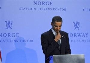Обама признал, что он был не лучшим кандидатом на получение Нобелевской премии