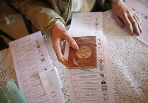 В Молдове назначили дату парламентских выборов