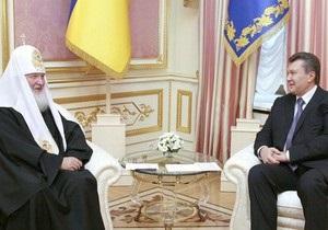 Янукович получит 50 тысяч долларов премии от патриарха Кирилла