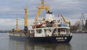 Через ГСХ проведено очередное судно с осадкой более 5 м