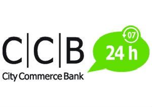 Новое отделение CityCommerce Bank в самом центре Хмельницкого