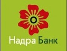 Состоялся финал Пятого ежегодного всеукраинского конкурса НАДРА БАНКА на лучший бизнес-проект «Сходи до успіху»