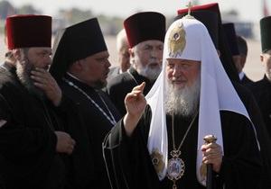Патриарх Кирилл призвал украинцев отказаться от языческих свобод в пользу служения Богу