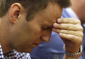 Уехал для невыезда: Навальный отправился на поезде в российскую столицу - алексей навальный - новости москвы