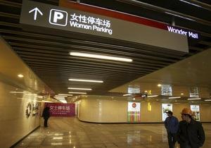 В Китае появилась специальная парковка для женщин