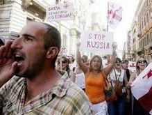В Тбилиси прошел митинг в поддержку грузинской армии