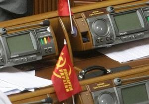 КПУ предлагает признать русинский язык региональным и готовит постановление о русинской национальности