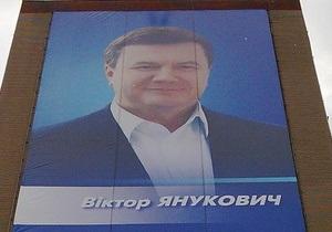 Янукович: У Ющенко и Тимошенко хорошо получается спектакль в паре