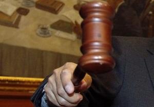 Источник Ъ: Попавшийся на взятке львовский судья требовал взятки за все и у всех