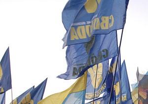 Сегодня ночью неизвестные ограбили киевский офис ВО Свобода