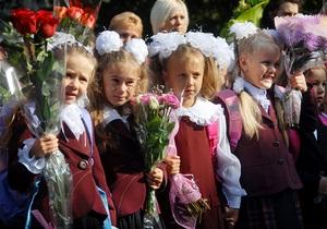 Украинским школам разрешили самостоятельно определить дату первого звонка
