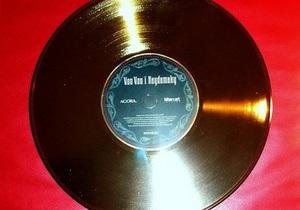 Гайдамаки получили первый Золотой диск