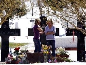 США отметили десятую годовщину трагедии в школе Колумбайн