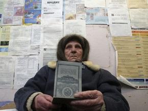 Деньги вкладчикам Сбербанка СССР начнут выдавать уже в июне