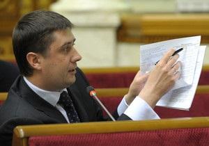 Кириленко: Законопроект Януковича не оставляет за украинским языком статуса государственного