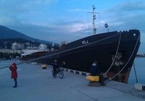 В Ялте таможенники изъяли судно стоимостью около 10 млн грн
