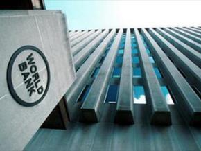 Всемирный банк выделяет Украине $400 млн первого транша
