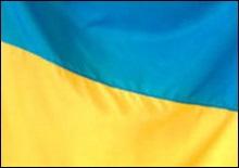 В Тернопольской области подросток поджег государственный флаг