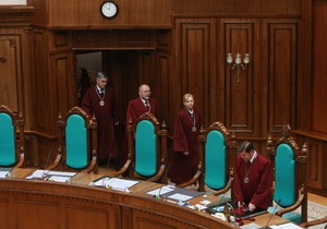 Политологи назвали решение Конституционного суда  апофеозом цинизма