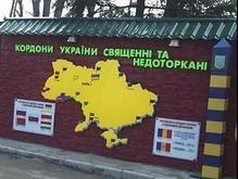 Белорусы ездят в Украину за дешевой водкой