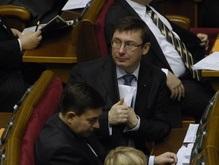Луценко заявил о возрождении политической проституции