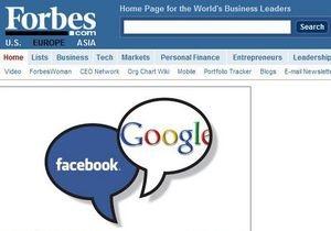 В украинский Forbes назначен директор по рекламе