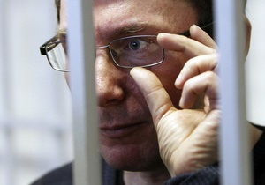 Политолог не исключает, что Луценко после освобождения присоединится к Кличко