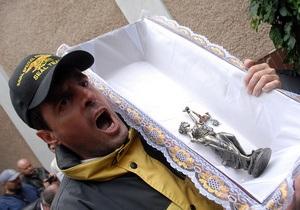 Фотогалерея: Похороны правосудия. Сторонники Тимошенко закопали Фемиду под киевским спецсудом