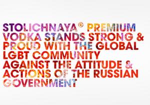 Известный бренд российской водки поддержал геев в ответ на протест американцев - столичная водка - stolichnaya