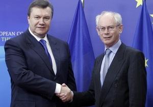 Президент ЕС посетит Украину в день рождения Януковича