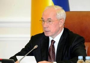 Азаров недоволен работой Табачника, Анищенко, Близнюка и ряда губернаторов
