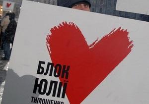 Батьківщина: Власть Януковича заметает следы своих тендерных сделок