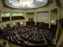 ВР рассмотрит вопрос о досрочных выборах мэра Ровно