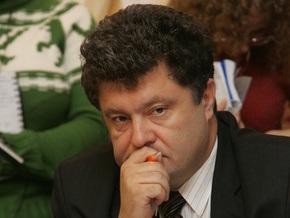 Партия регионов поддерживает кандидатуру Порошенко на должность главы НБУ