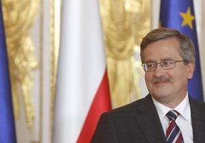 Коморовский назвал дату готовности Польши к введению евро
