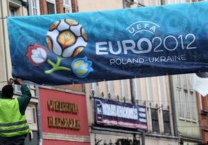 DW: Какой язык доведет до Киева зарубежных гостей Евро-2012