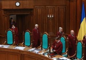 Кабмин выделил на содержание уволенных судей КС 2,7 млн гривен