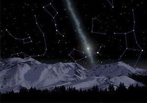 Астрологи предлагают ввести 13-й знак зодиака