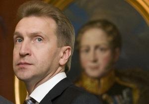 Новое правительство РФ обещает ускорить приватизацию