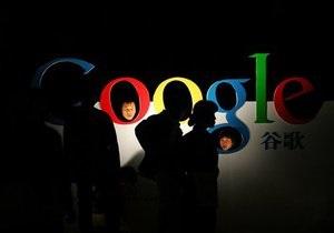 Google считает свою схему ухода от налогов капитализмом - налоговая оптимизация